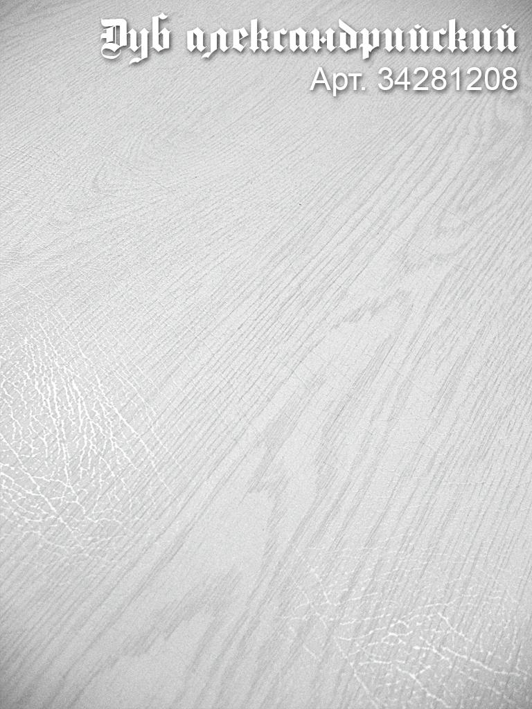 Ламинат Ritter Харльд С. Дуб александрийский 1295х192х12,1мм(1уп,-1,492м2)33кл.