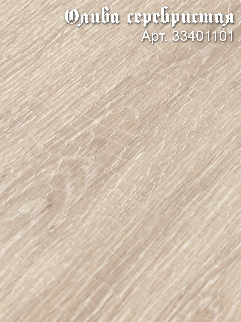 Ламинат Ritter Нефертити Олива серебристая 1295х192х8,4мм(1уп,-1,989м2) 33кл,