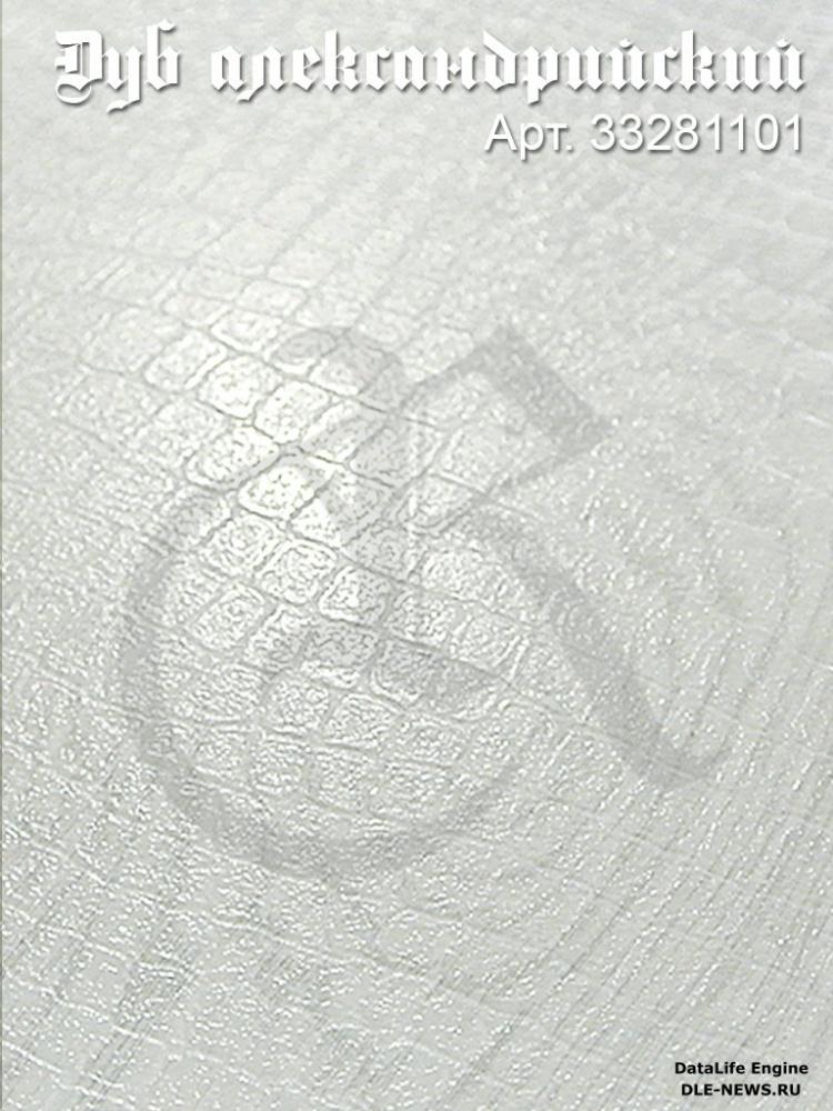 Ламинат Ritter Нефертити Дуб александрийский 1295х192х8,4мм(1уп,-1,989м2) 33кл,