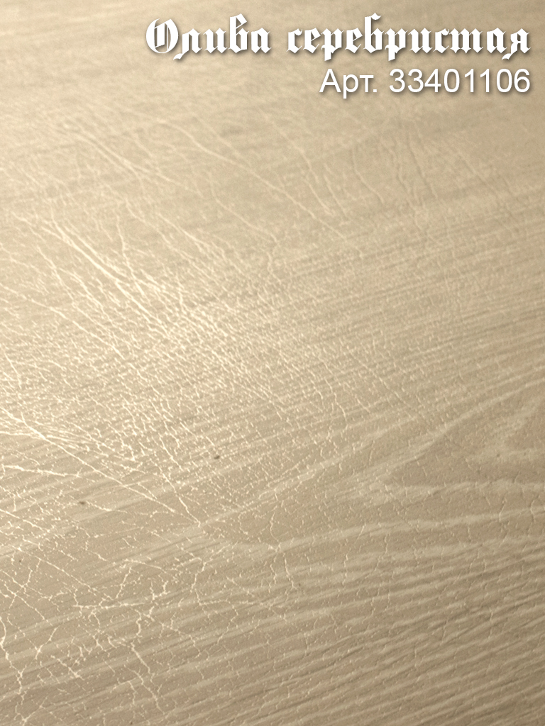 Ламинат Ritter Майя Олива серебристая 1295х192х8,4мм(1уп,-1,989м2)33кл.