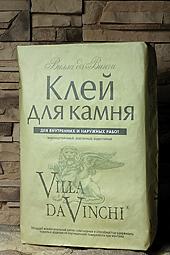 Клей для камня 25 кг Вилла Да Винчи
