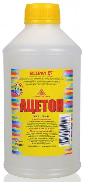 'Ацетон 1л