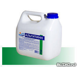 'Маркопул Кемиклс/против водорослей/Альгитинн/ 3 литр