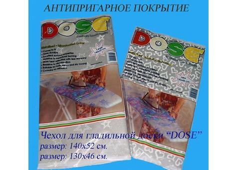 Чехол для гладильной доски  130*45 18251