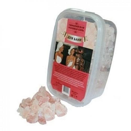 Гранулы гимал.соли для бани  контейнер 1 кг