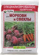 ГЕРА для Моркови и Свеклы 1кг