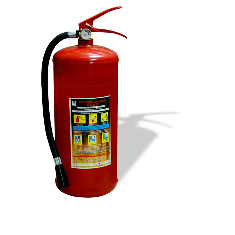 Огнетушитель ОП-5 срок хранения 5 лет
