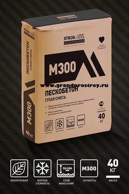 Сухая смесь для пескобетона Stros 40 кг, М-300 для стяжки пола