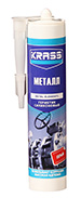 Герметик KRASS силикон для металла 300 мл серый