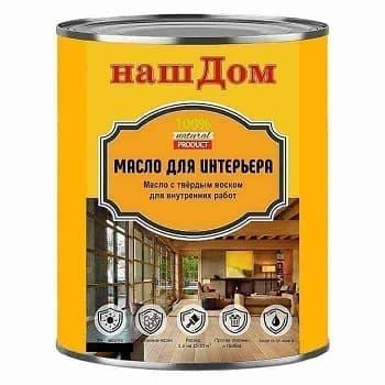 Масло для интерьера Наш Дом 0,75л Маслина
