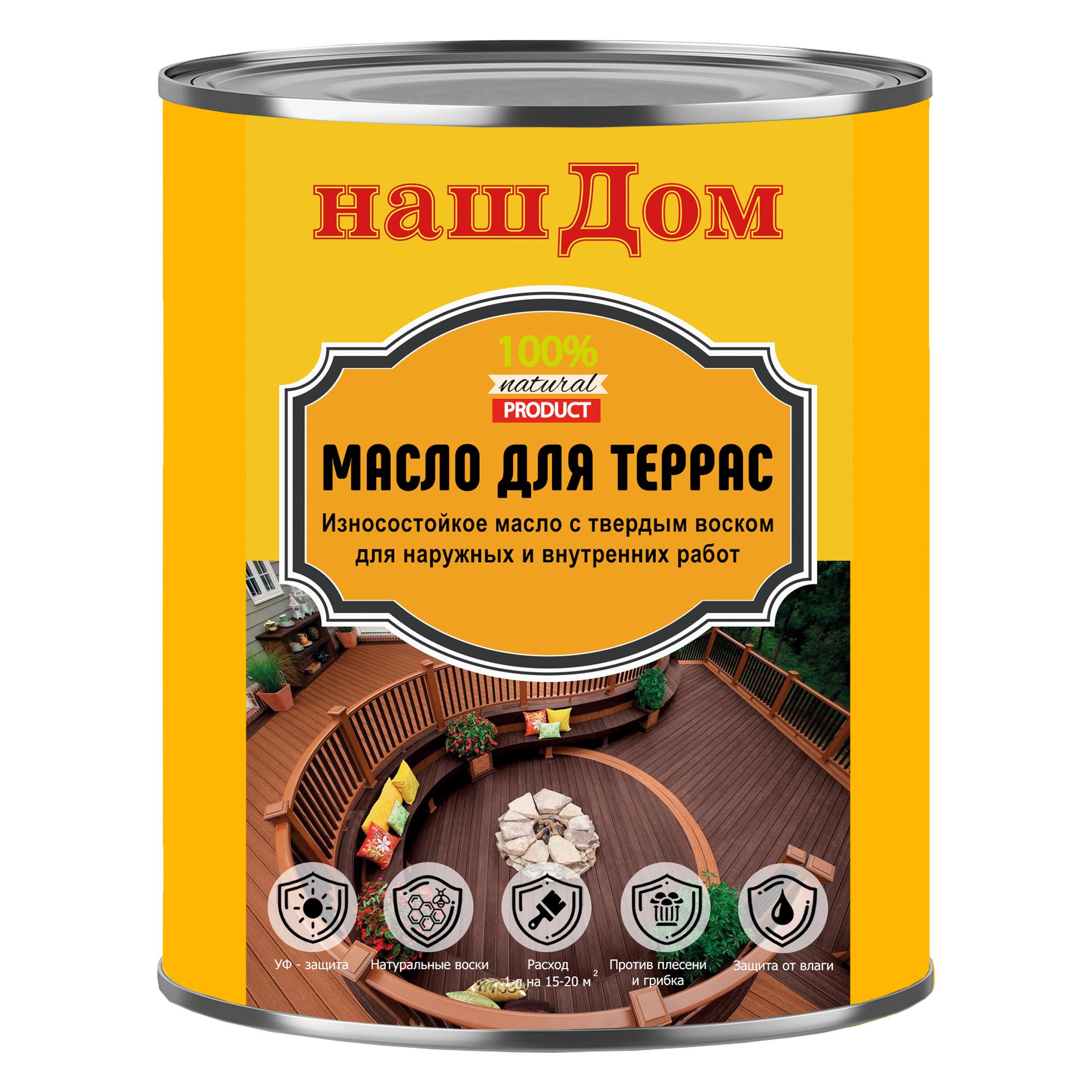 Масло для террас Наш Дом 0,75л Тик
