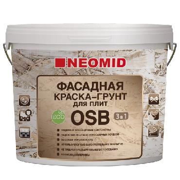 'Краска для дерева Неомид+грунт д/OSB 1кг