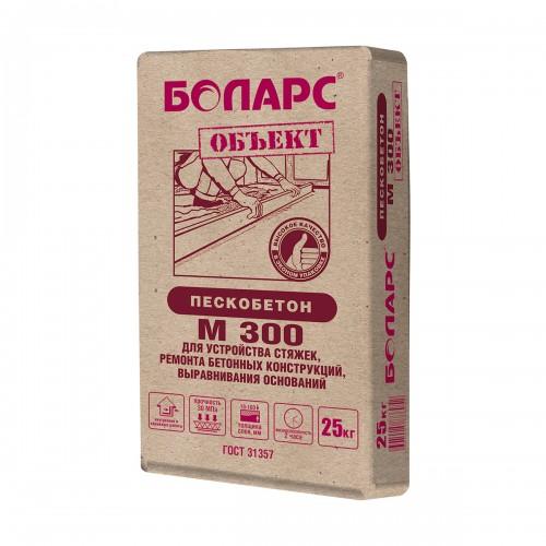 Сухая смесь для пескобетона 25кг, М-300