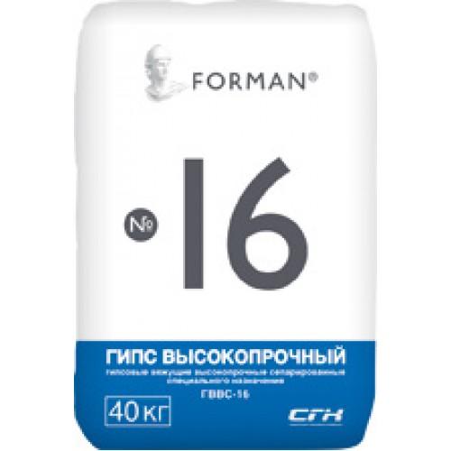 Гипс Г-16 Forman 40 кг
