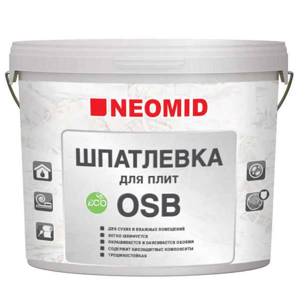 Шпатлевка готовая для плит OSB 1,3 кг