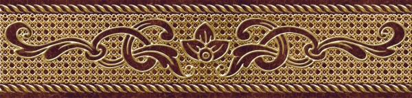Бордюр  ROMANCE  коричневый (С-RN1С111)    Cersanit