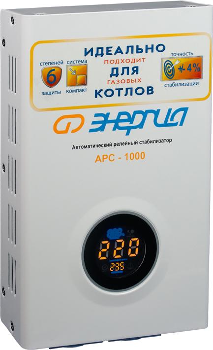 Стабилизатор ЭНЕРГИЯ АРС-1000 для котлов +/-4%,Е0101-0111