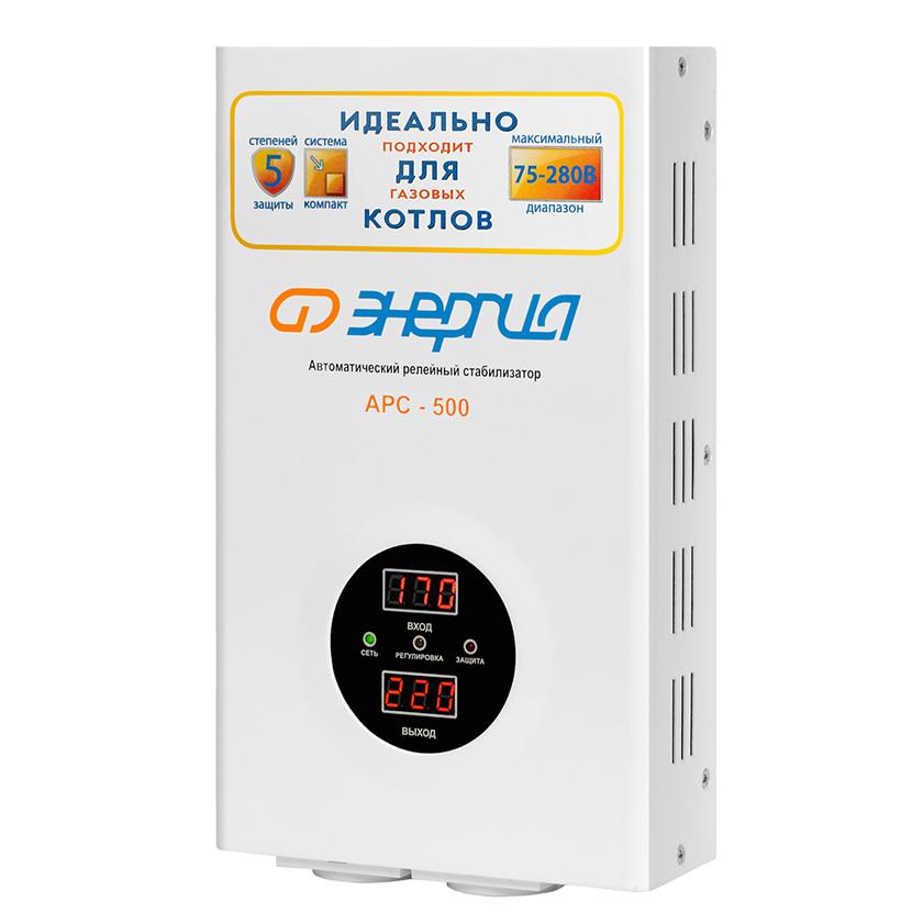 Стабилизатор ЭНЕРГИЯ АРС-500 для котлов +/-4%,Е0101-0131