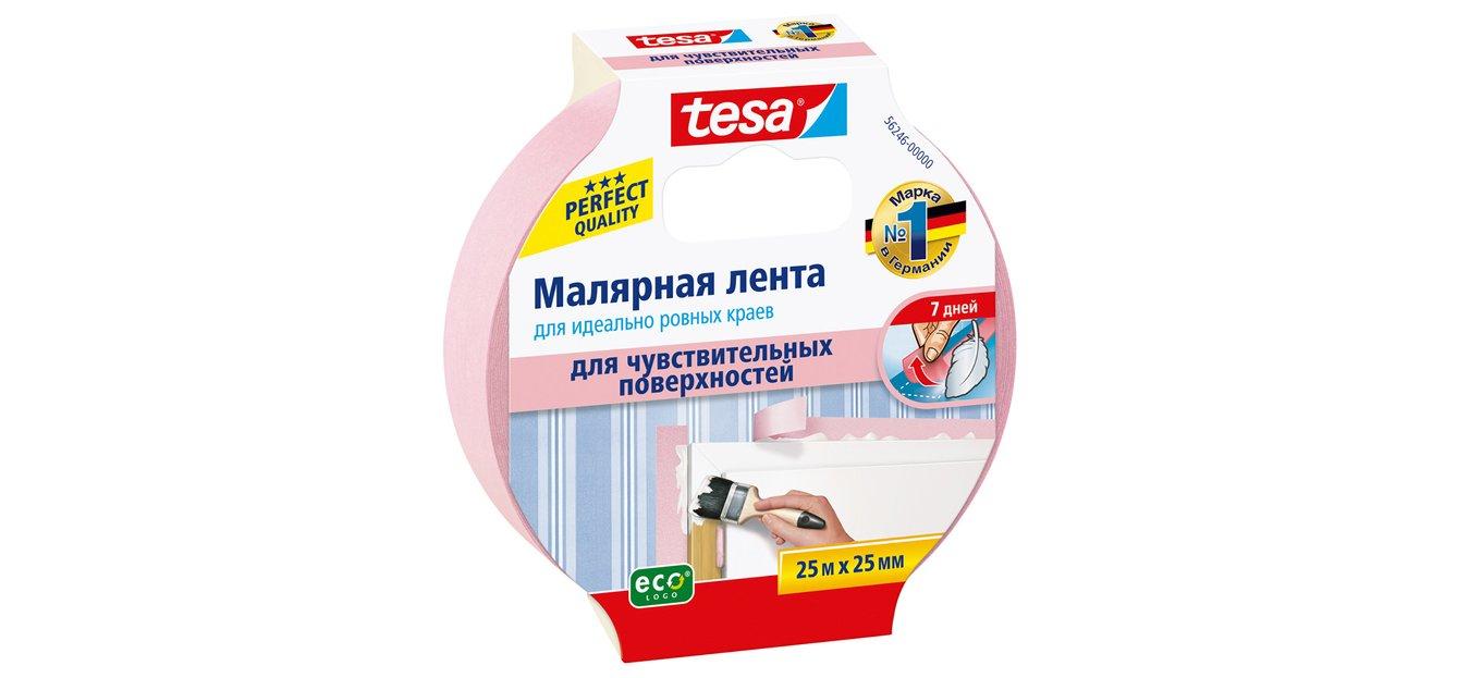 Лента малярная Tesa 25х25мм розовая д/деликатных поверхностей