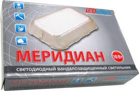 Светильник СПО 10-010 светодиодный