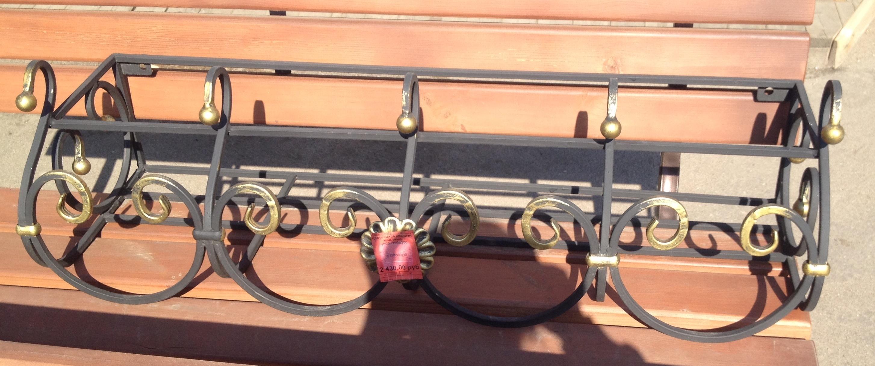 'Цветочница кованая под окно