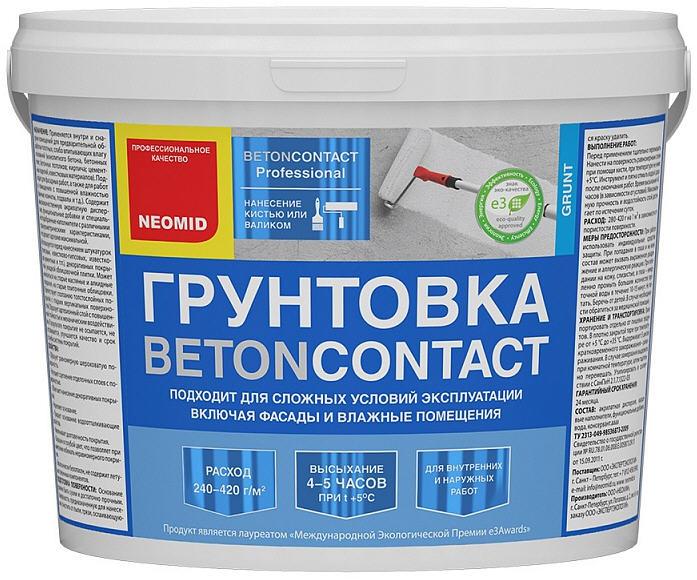 Бетоноконтакт Неомид 1,3 кг