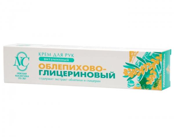 Крем для рук Облепихово-Глицериновый 50мл