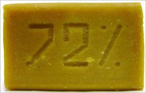 Мыло хозяйственное натуральное 72% 200гр