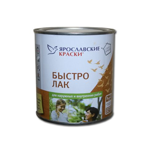 'Лак Ярославский Быстролак 0,7 кг бесцветный
