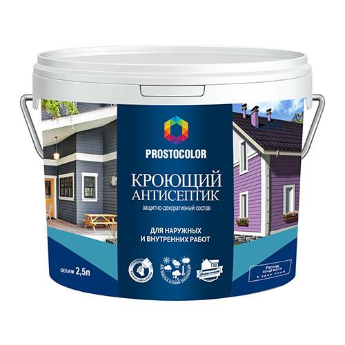 'Антисептик кроющий PROSTOKOLOR база А 0,9л