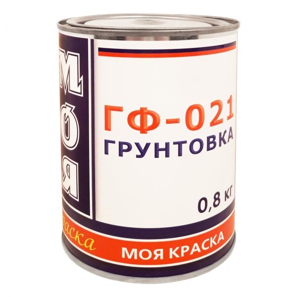 Грунт ГФ-021 серый 0,8кг Моя краска