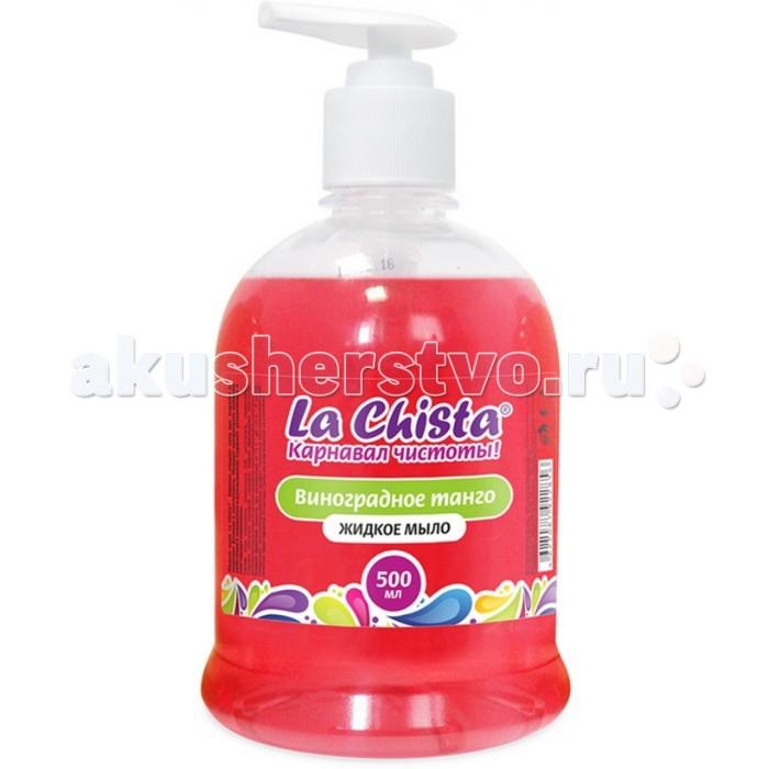 Жидкое мыло LA CHISTA виноградное танго 0,5л