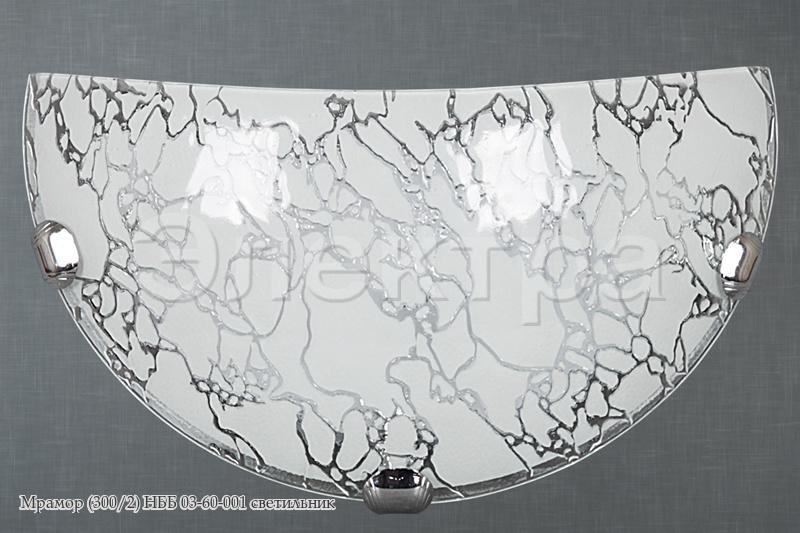 Светильник  настенный НББ 03-60-001 Мрамор (300/2)