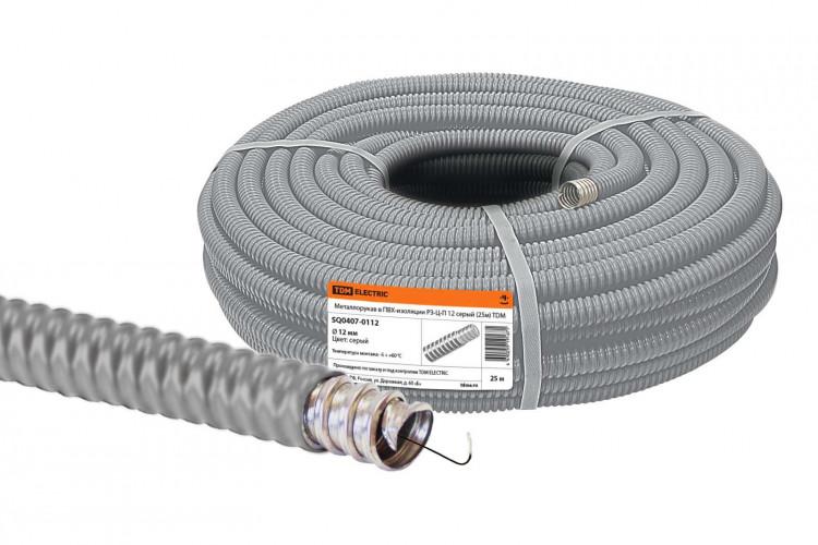 'Металлорукав в ПВХ изоляции ф 12(25м)серый 0407-0112