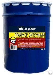 Праймер битумный ГудХим 16кг