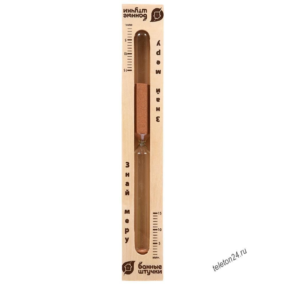 Часы песочные  закрытая колба 2,5х5,0х30,0 см