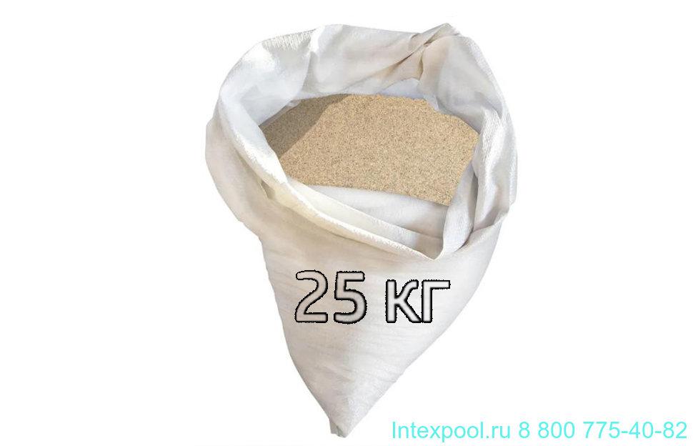 Песок кварцевый для фильтров 25 кг фракция 0,4-0,8 мм