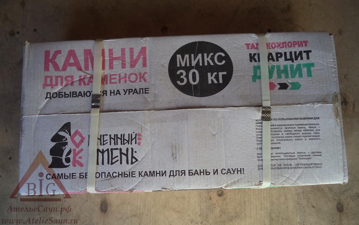 Камни для бани Талькохлорит  обвалованный 20 кг