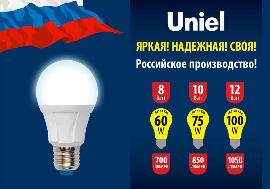 Лампа светодиодная А60-12W/WW/3000/Е27FR PLP01WH