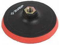 Тарелка опорная ЗУБР для УШМ ф115 мягкая 35782-115