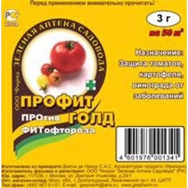 Профит Голд ВДГ пакет 3гр