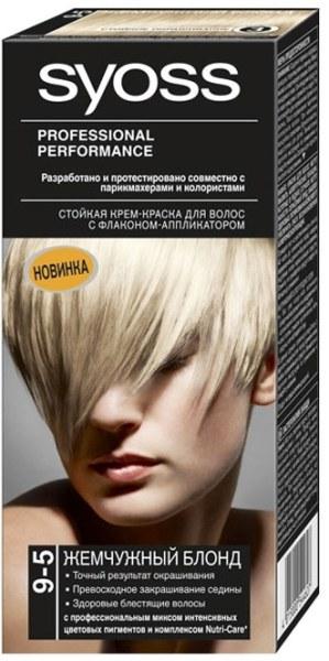 Краска для волос SYOSS  Жемчужный блондин 9-5