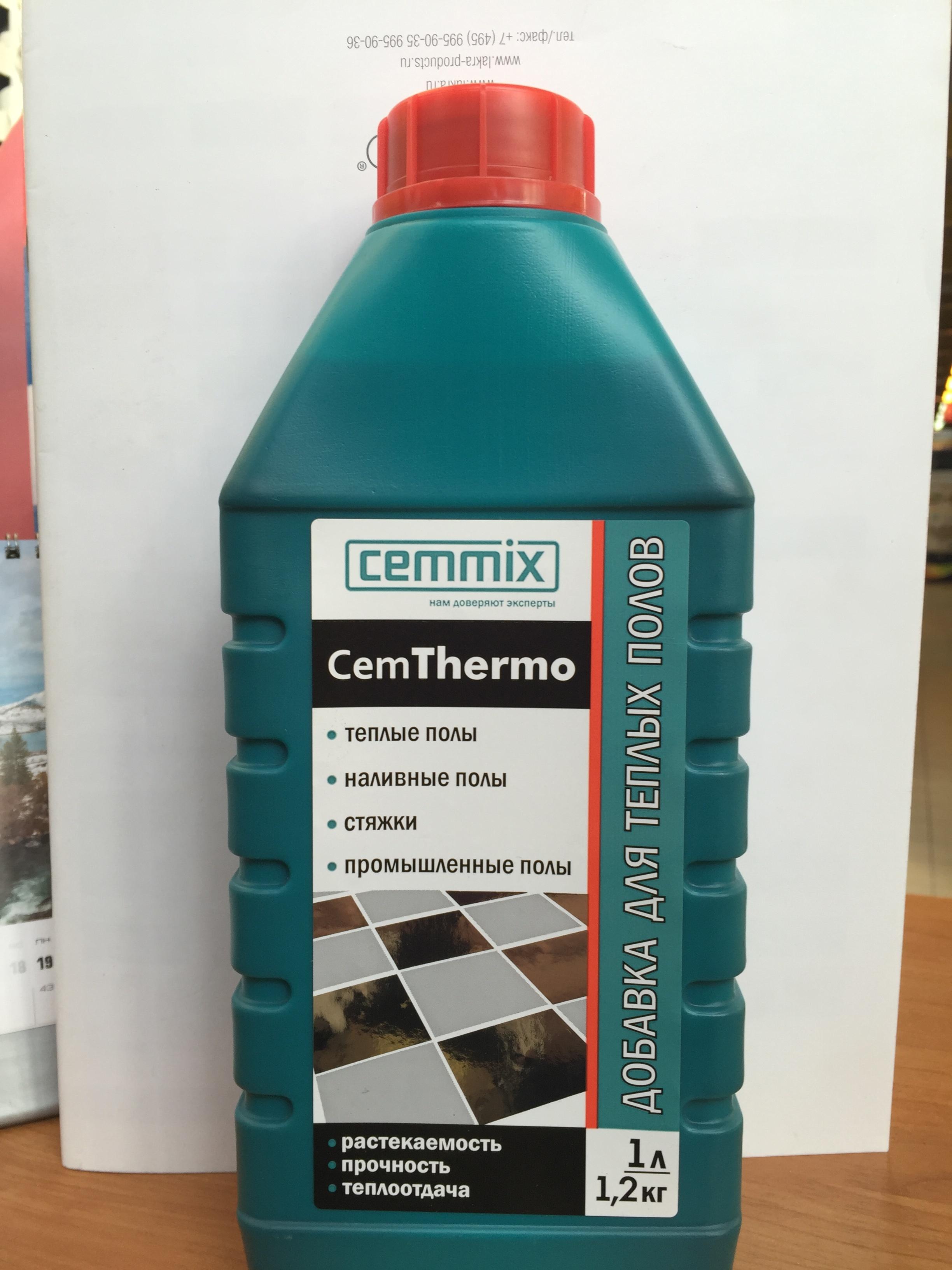 Добавка д/теплых полов CemThermo 1л CEMMIX