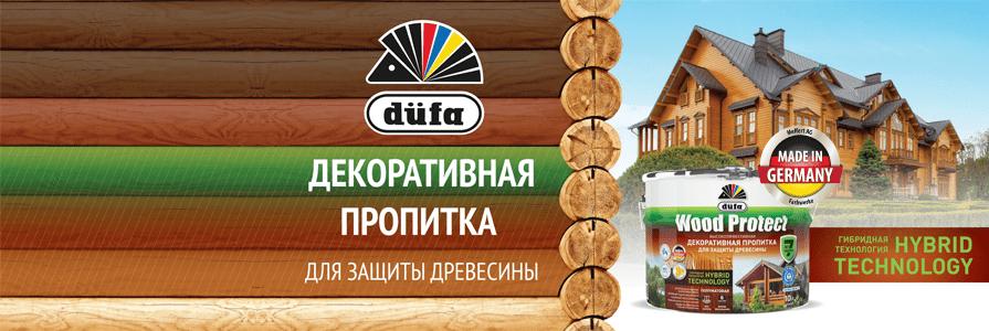Dufa, для защиты древесины